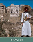International Calendar 2010 - Yemen