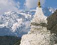 International Calendar 2012 - Nepal