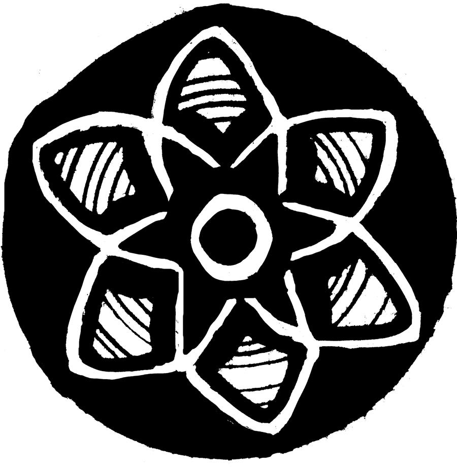 Indigenous design from Rwanda